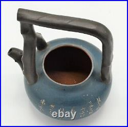 A Very Nice Chinese Antique Zisha Teapot 20th Century, Probably Republic, marked