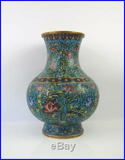 A Very Nice Chinese Cloisonne Vase, with Mark