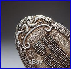 A Very Nice Chinese Silver Pendant