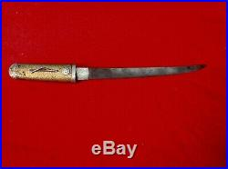 Antique Japanese Silver Mounted Samurai Tanto Dagger Or Knife Very Nice To Hold