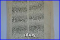 Incunabula Very nice Soncino 1490 Tur Yore Deah judaica Hebrew Extremely rare