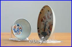 Nice Quality! Very Fine 18th Imari VOC Export Porcelain Landscape Tea Bowl Qing