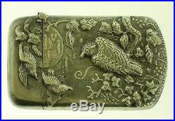 Rare Sterling Match Safe With Owl & Birds 2 1/2 X 1 1/2 -very Nice Condition