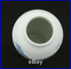 Very Nice A Qing Dynasty Chinese Blue and White Porcelain Vase 17cm