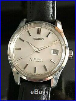 Very Nice And Rare Vintage 1966 King Seiko 4402-8000 Hand-rolled Gold Medallion