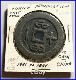 Very Nice & Scarce Antique China Qing Dynasty Xianfeng Fookien Mint 10 Cash Coin