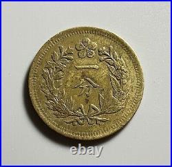 Very Nice & Scarce Antique Korea 1892 Yr501 Great Korea 1 Fun Brass Coin