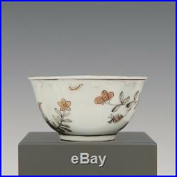 Very nice Chinese tea bowl, birds on rocks with flowers, 18th ct